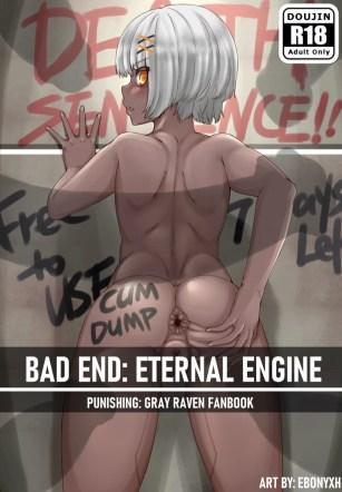 ทรมานก่อนประหาร – [Xiaohua] BAD END: ETERNAL ENGINE